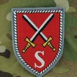 Patch, Bundeswehr, Officer School of the Army, Only 1 In Stock