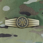 Badge, Bundeswehr, Military Police, Bronze, Only 1 In Stock