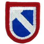 1st Corps Support Command (COSCOM) (Airborne), Beret Flash