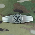 Badge, Bundeswehr, Personnel of the troop for operational communication, Silver, Only 1 In Stock
