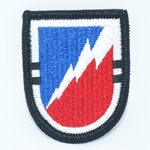 Beret Flash, Joint Communications Support Element, 2nd Joint Communications Squadron (JCS)