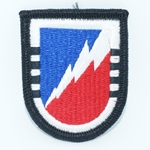 Beret Flash, Joint Communications Support Element, 4th Joint Communications Squadron (JCS)