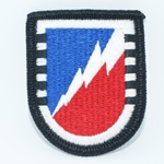 Beret Flash, Joint Communications Support Element, 5th Joint Communications Squadron (JCS)