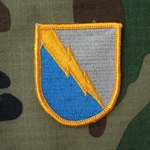 Beret Flash, 525th Military Intelligence Brigade (Airborne)