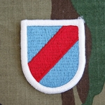 Beret Flash, 20th Special Forces Group (Airborne)