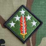 Patch, 20th Support Command, Color