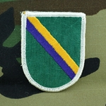 Beret Flash, 416th Civil Affairs Battalion