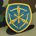 Patch, 10th Army Air and Missile Defense Command, Color