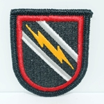 Beret Flash, 7th Psychological Operations Battalion