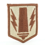 Patch, 41st Fires Brigade, Color