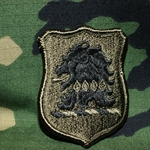 Patch, New Jersey Army National Guard MultiCam® with Velcro®