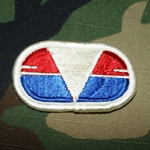 Beret Flash, 20th Engineer Brigade