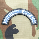 Patch, 78th Army Band Tab Color