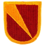 Beret Flash, 1st Battalion (Air Assault) 3rd Air Defense Artillery (V/S), Cut Edge