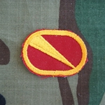 Oval, 1st Battalion (Air Assault) 3rd Air Defense Artillery (V/S), Cut Edge