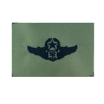 Badge Air Assault, Sew-On, ABU