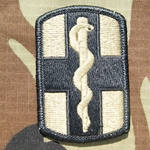 Patch, 1st Medical Brigade, MultiCam® with Velcro®