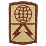 Patch, 261st Signal Brigade ACU with Velcro®