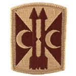 Patch, 45th Fires Brigade, Color