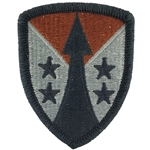 Patch, Army Reserve Sustainment Cmd ACU with Velcro®