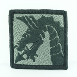 Patch, XVIII Airborne Corps ACU without Airborne Tab with Velcro®
