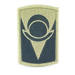 Patch, 53rd Infantry Brigade, MultiCam® with Velcro®