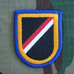 Beret Flash, LRSD, 1st Squadron, 18th Cavalry Regiment