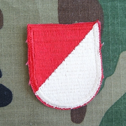 Beret Flash, 1st Squadron (Airborne) 17th Cavalry Regiment Type 2, Cut Edge