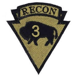 Patch, 58th Infantry Brigade Combat Team, ACU with Velcro®