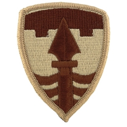 Patch, 43rd Military Police Brigade, Color